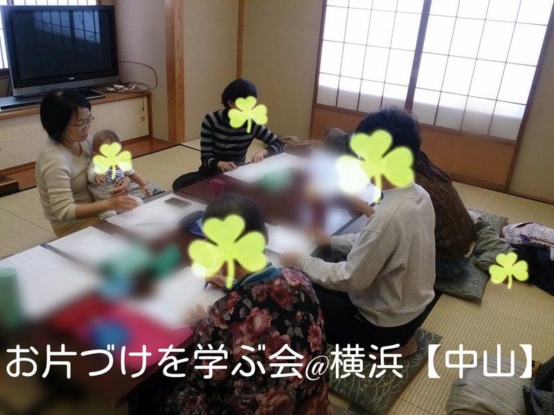 PicsArt_11-14-08.37.31.jpg