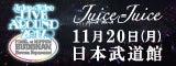 J=J日本武道館