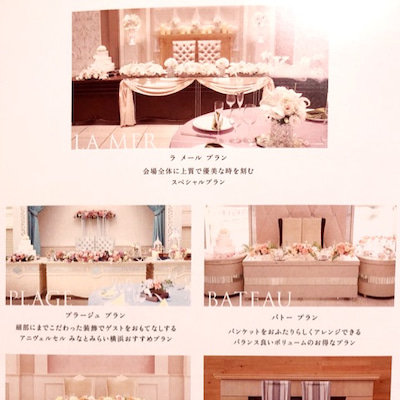コンサルテーション その6 装花の記事に添付されている画像