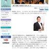 林辰則さん(トランペット奏者)、Shionから神奈川フィルハーモニー管弦楽団へ!の画像