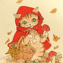 秋の赤ずきんあぺりら