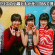 TBS「開運音楽堂」…