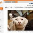 朝日新聞Sippoに…