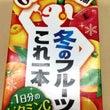 KAGOME 6種類…