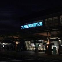 東京へー‼️