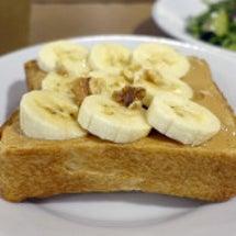 ピーナッツバナナもち…