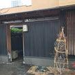 札幌の老舗寿司店「す…