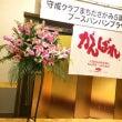 ◆ホテル宴会場装飾