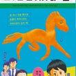 韓国語版あたらしいみ…