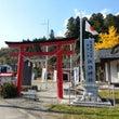 急遽、仙台の諏訪神社…