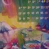 11月半ばです。の画像