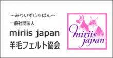 JP-HP