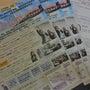 ◆小学校英語~大学入…