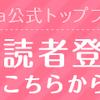 ♥地方競馬を楽しもう♥全日本2歳優駿2017 予想の画像