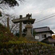 昭和村にある信仰の山…