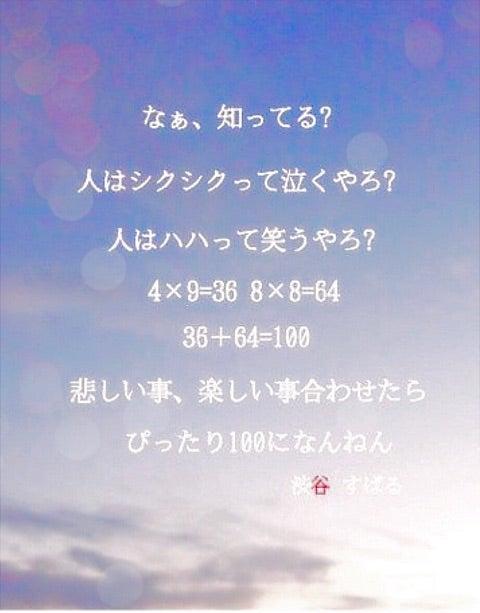{E4B935BD-79AF-4A2D-8713-6D818FBF03F3}