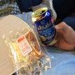 箱根湯本!温泉旅行〜…