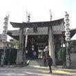一泊二日福岡の旅 そ…