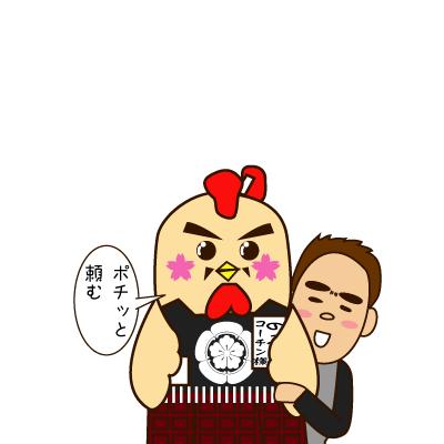 ga9ナナ本舗事務所4