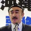 緊急集会「尖閣・沖縄…