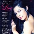 CD発売記念Live…