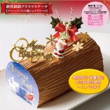 糖質制限クリスマスケ…