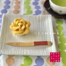 和菓子教室:特許庁の…