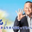 555配信!!【朝倉…