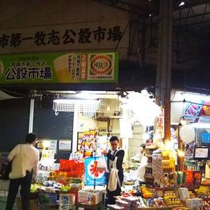 沖縄の夜は「広東語」で食欲を満たすべき!の画像