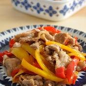 豚肉の旨みが野菜にしみしみ、焼き肉のタレで満足おかず☆カラフル野菜と豚こまの炒めもの