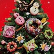 ミスドのクリスマス限…