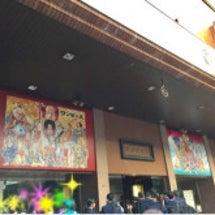 ワンピース歌舞伎観て…