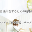 """""""タイトル変更『一歩…"""
