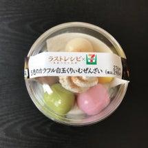 【セブンイレブン】5…