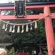 癒しの天川神社と温泉…