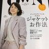 ビジネスでジャケットを着用する女性必読!!「OWN」の画像