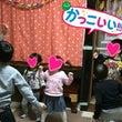 ★発表会★札幌市南区…