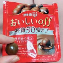 ミルクチョコレート♡