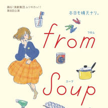from soup …
