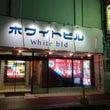 開陽亭(札幌)/ 北…