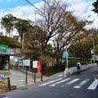 鎌倉の紅葉状況201…
