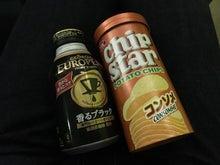 ブラックコーヒーとチップスター