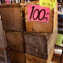 りんご箱100円❗️…