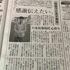 天皇陛下   屋久島への画像