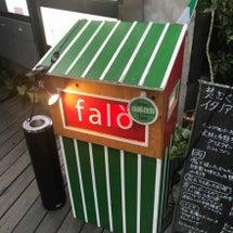 代官山「ファロ」