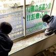 出窓の補修工事を行い…