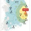 """""""南朝鮮で地震発生な…"""