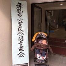 小学校合同音楽会〜東…