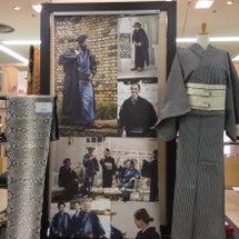 小田急町田店6階 R…