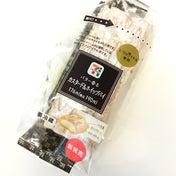 【セブン】サクサク香ばしい☆バター香るカスタード&ホイップパイ